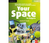 Your Space for Bulgaria 7th grade Student's Book