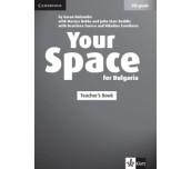 Your Space for Bulgaria 7th grade Teacher's Book